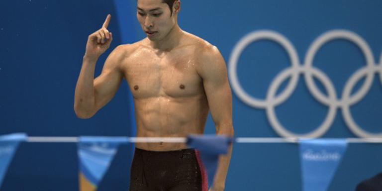 Eerste zwemgoud in Rio voor Hagino
