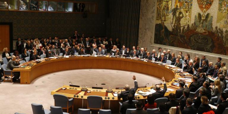 'VN-Veiligheidsraad bijeen om Noord-Korea'