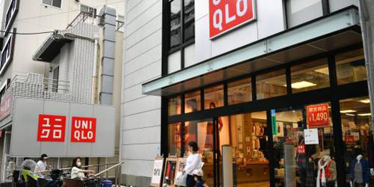 Japans kledingmerk Uniqlo komt naar Amsterdam