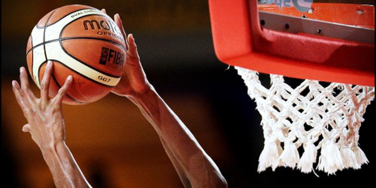 Basketbalinternational Oranje naar Den Bosch