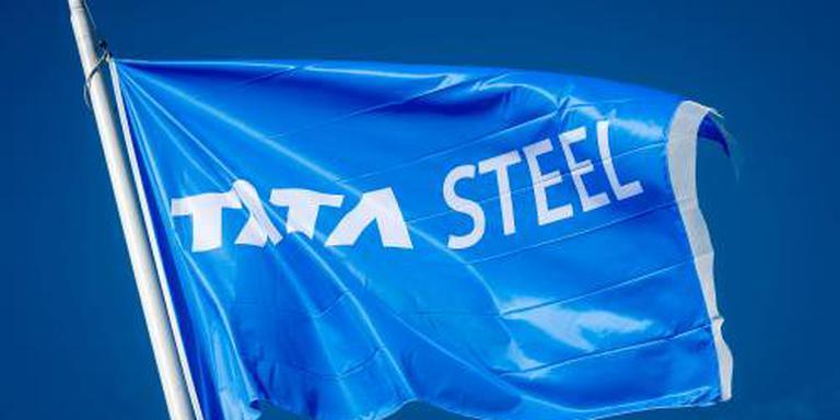 Royal IHC en Tata stappen in hyperloop