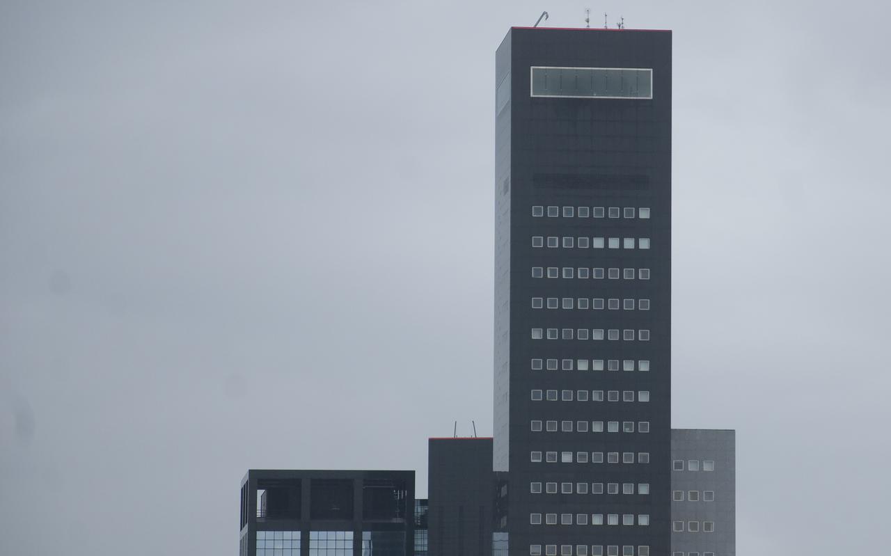 De Achmea-toren.