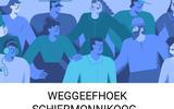 Weggeefhoek Schiermonnikoog.