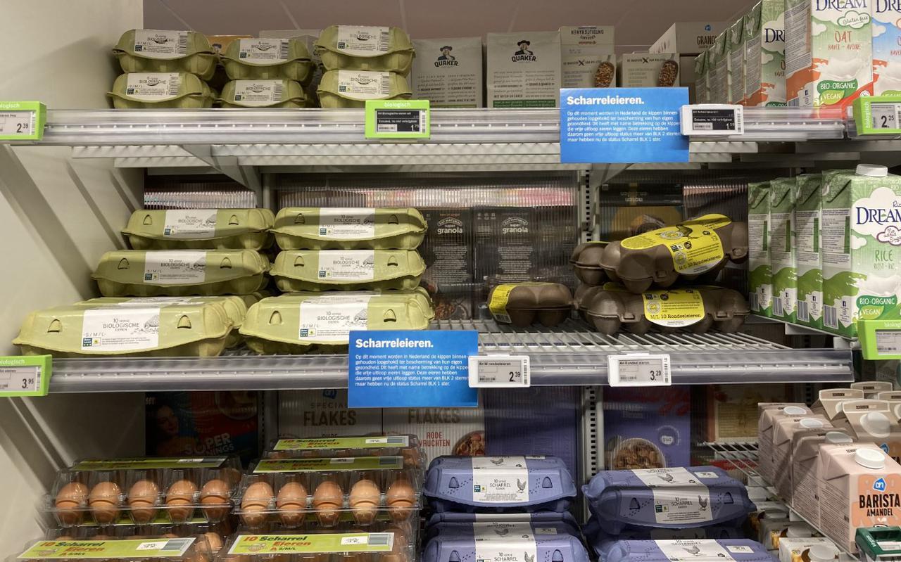 Het ei-schap van de AH aan de Schrans in Leeuwarden, maandagmiddag.