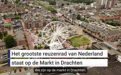 36 gondels en 240 ton aan staal: het grootste reuzenrad van Nederland staat momenteel op de Markt in Drachten